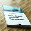 Persönlichkeitsorientierte Psychotherapie Cover